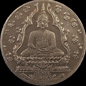เหรียญพระแก้วมรกต พ.ศ. 2475 เนื้ออาปาก้าบล็อกนิยม ห้างทองฮั้งเตี้ยนเซ้ง