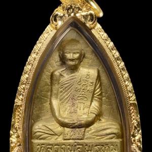รูปเหมือนปั้มเข่ากว้าง หลังเตารีด (พิธีเสาร์ห้า พ.ศ.2516) เนื้อทองระฆัง หลวงพ่อพรหม วัดช่องแค นครสวรรค์