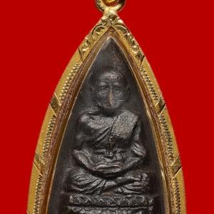หลวงปู่ทวด วัดช้างให้ กลีบบัว รุน ๑ พ.ศ. 2508
