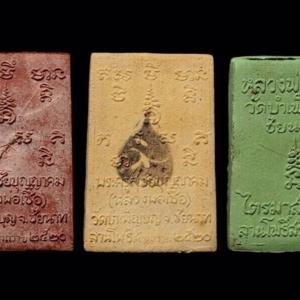 พระผงรูปเหมือนลานโพธิ์ พ.ศ. 2520