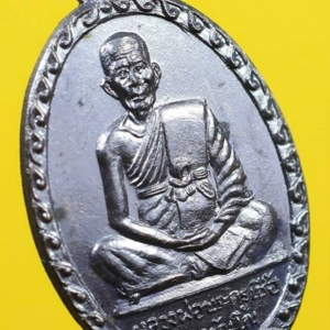 เหรียญใบมะยม (เต็มองค์) เนื้อทองแดงรมดำ