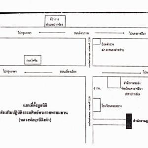 แผนที่ สำนัก  copy 1