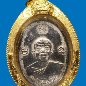 เหรียญผูกพัทธสีมา พ.ศ. 2517 พิมพ์หลังยันแตก เนื้ออัลปาก้าชุบนิเกิ้ล หลวงปู่ทิม วัดละหารไร่