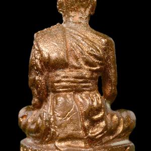 รูปหล่อรุ่นแรก หลวงพ่อเชื้อ วัดใหม่บำเพ็ญบุญ พ.ศ. 2517 สร้าง 1,000 องค์