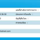 Screen Shot 2558 05 28 at 11.41.24 PM