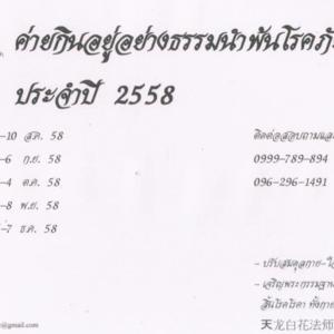 10588796 713164942123290 1025513973 n