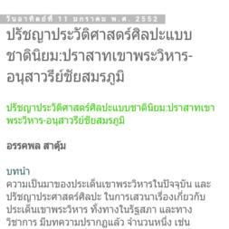 Screenshot 2015 07 06 15 05 13