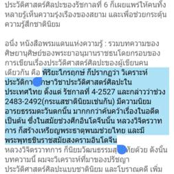Screenshot 2015 07 06 15 06 18