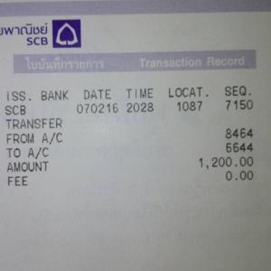 ใบโอนเงิน ค่าต่อค่าสมาชิก Premium 7 กพ 2559 ถึง 6 กพ 2560