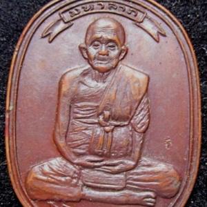 เหรียญมหาลาภ ครูบาขาวปี วัดพระพุทธบาทผาหนาม ปี 18  วัตถุประสงค์ในการจัดสร้างเพื่อหาทุนทรัพย์ ก่อสร้างพระอุโบสถ วัดสบปง อ.เกาะคา จ.ลำปาง หลวงปู่ครูบา