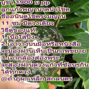 13581905 613682138813069 200860484410343763 oพ