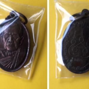 เหรียญหน้าใหญ่